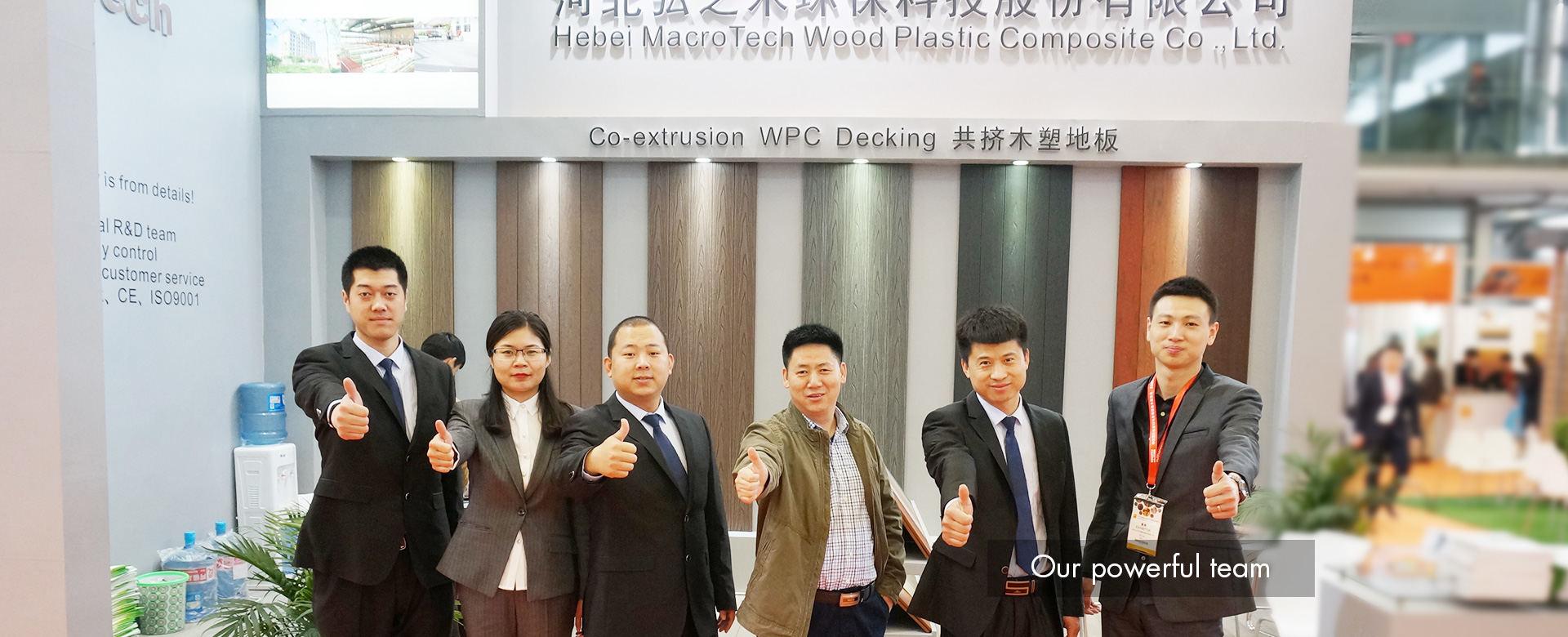 Hebei MacroTech Wood Plastic Composite Co., Ltd.